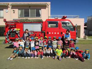 7幼年消防クラブ